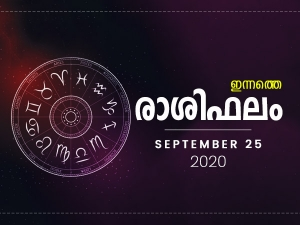 Daily Horoscope For 25th September