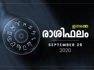 Daily Horoscope For 26th September