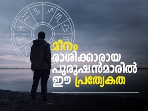 Everything You Need To Know About Dating A Pisces Man In Malayalam