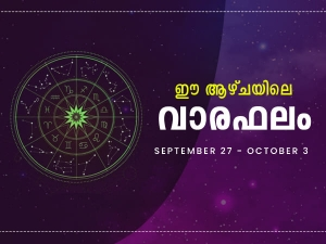 Weekly Horoscope Prediction For 27th September To 3rd October