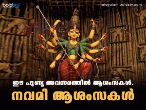 Navratri 2020 Wishes Images Quotes Whatsapp And Facebook Status Messages In Malayalam