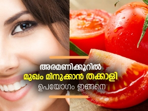 Homemade Tomato Face Packs For Different Skin Problems
