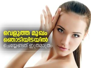 Best Homemade Face Packs For Skin Whitening