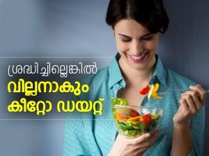 Dangers Side Effects Of Following Keto Diet In Malayalam