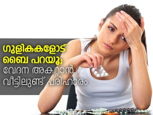 Home Remedies To Relieve Pain Naturally In Malayalam