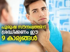 Natural Ways To Get Glowing Skin For Men