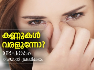 Home Remedies For Dry Eyes In Malayalam
