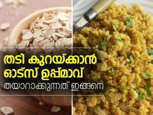 Oats Upma Recipe In Malayalam