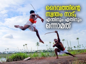 Kerala Piravi Interesting Facts About God S Own Country