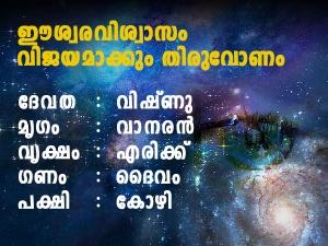 Thiruvonam Birth Star Prediction In Malayalam