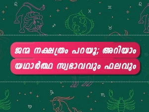 Nakshatras Characteristics In Malayalam
