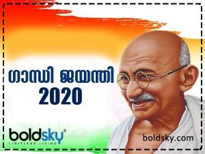 Gandhi Jayanti Famous Quotes Of Mahatma Gandhi In Malayalam