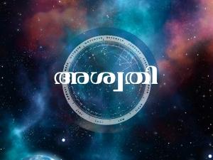 Weekly Birth Star Prediction In Malayalam
