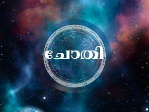 Chothi Nakshtra Prediction In Malayalam