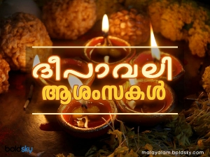 Happy Diwali 2020 Wishes Quotes Images Whatsapp And Facebook Status Messages In Malayalam