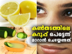 How To Use Lemon For Dark Circles Under Eyes