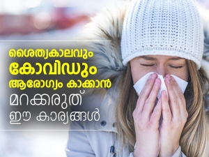 How To Protect Yourself From Coronavirus This Winter