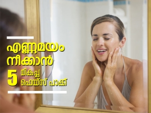 Face Mask For Oily Skin To Glow Naturally