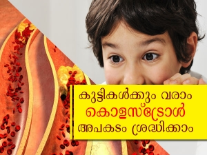 High Cholesterol In Children How Is It Treated