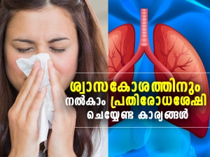 Covid 19 Prevention Tips To Boost Lung Immunity