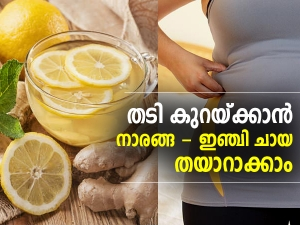 Honey Lemon Ginger Tea For Weight Loss In Malayalam