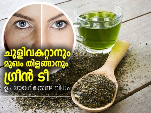 How To Use Green Tea For Glowing Skin