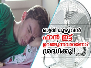 Side Effects Of Sleeping With Fan On In Malayalam