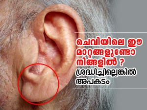What Your Ears Say About Your Health