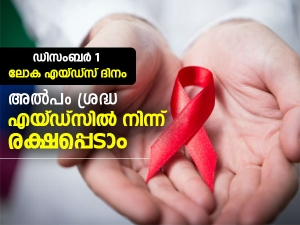 World Aids Day 2020 History Theme Significance And Myths About Aids