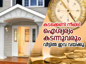 Vastu Tips To Bring Good Luck And Prosperity