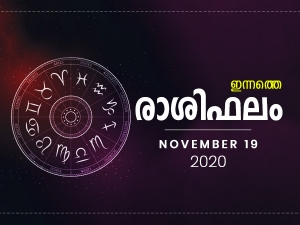 Daily Horoscope For 19th November