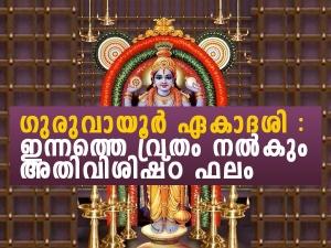 Guruvayur Ekadasi 2020 Importance And Spiritual Significance Of Ekadashi