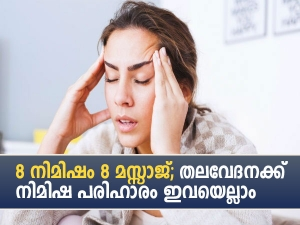 Ways To Massage Away Your Headache