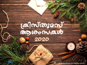 Christmas Wishes Greetings Images Whatsapp And Facebook Status Messages In Malayalam