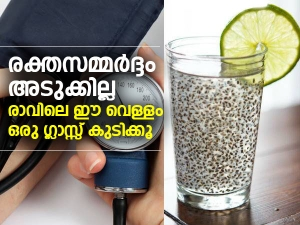 How To Use Chia Seeds And Lemon To Control High Blood Pressure