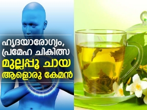 Health Benefits Of Jasmine Tea In Malayalam
