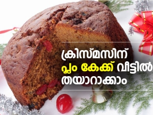 Plum Cake Recipe In Malayalam