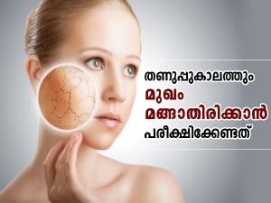 Homemade Face Packs For Winter Skin Care