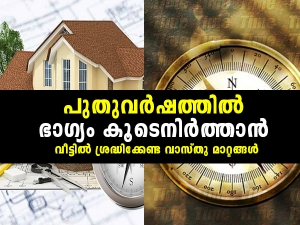 Vastu Tips To Welcome The New Year