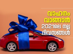 Complete List Of Auspicious Vehicle Purchase Dates In