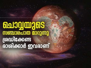 Mars Transit In Aries On 24 December 2020 Effects On Zodiac Signs In Malayalam