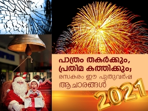 New Year S Eve Traditions Around The World In Malayalam