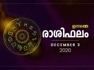Daily Horoscope For 3rd December