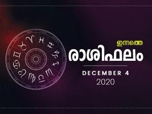 Daily Horoscope For 4th December