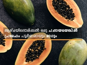 What Happen To Your Body If You Eat Papaya Once A Week