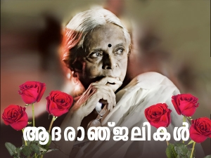 Interesting Facts About Renowned Malayalam Poet Activits Sugathakumari