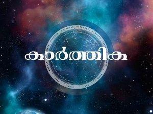 Karthika Nakshatra 2021 Prediction In Malayalam