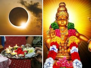 Makar Sankranti 2021 Date Puja Vidhi Timings Samagri Mantra Ritual History And Significance