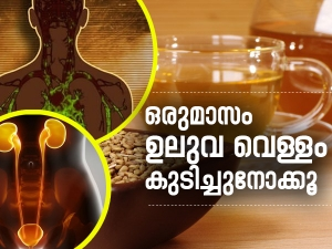 Health Benefits Of Drinking A Glass Of Methi Water Everyday
