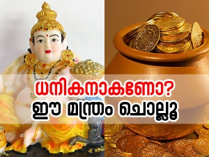 Kubera Mantras To Attract Wealth Prosperity